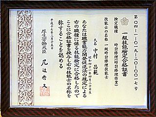 都道府県別 職業訓練 過去問題